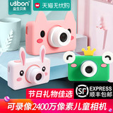 Children's digital camera toys can take pictures of baby photography mini mini HD kids festival birthday gift