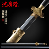 qing lotus pattern steel sword sword Shen Guanglong longquan sword hand sword sword collection is not edged usually traditional