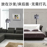Micro projector bracket floor sofa against the wall ground bracket free punching wall retractable floor stand