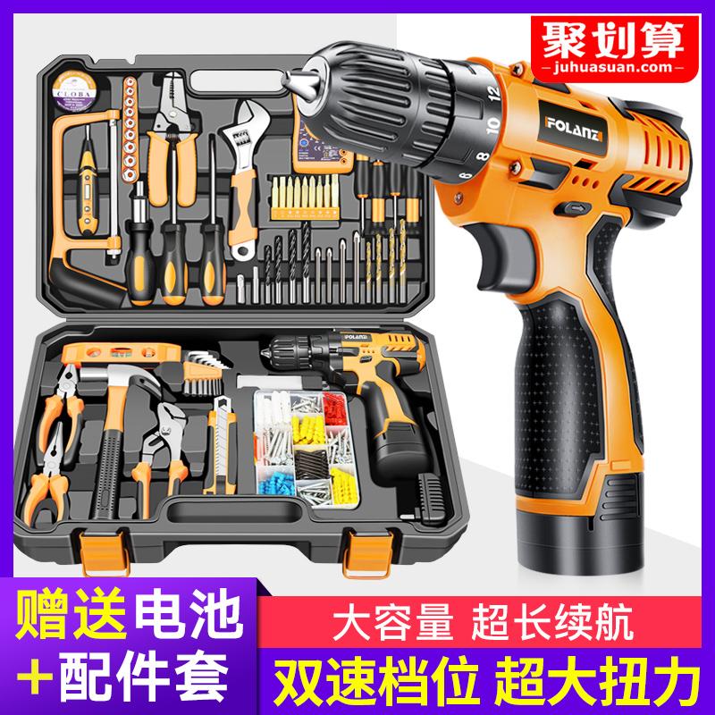手电钻家用多功能充电手电转钻手枪锂电钻电动工具套装电动螺丝刀