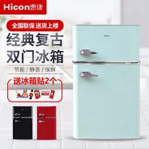 605夏普原装进口双开门冰箱对开门家用厨房电冰箱低温除臭Sharp