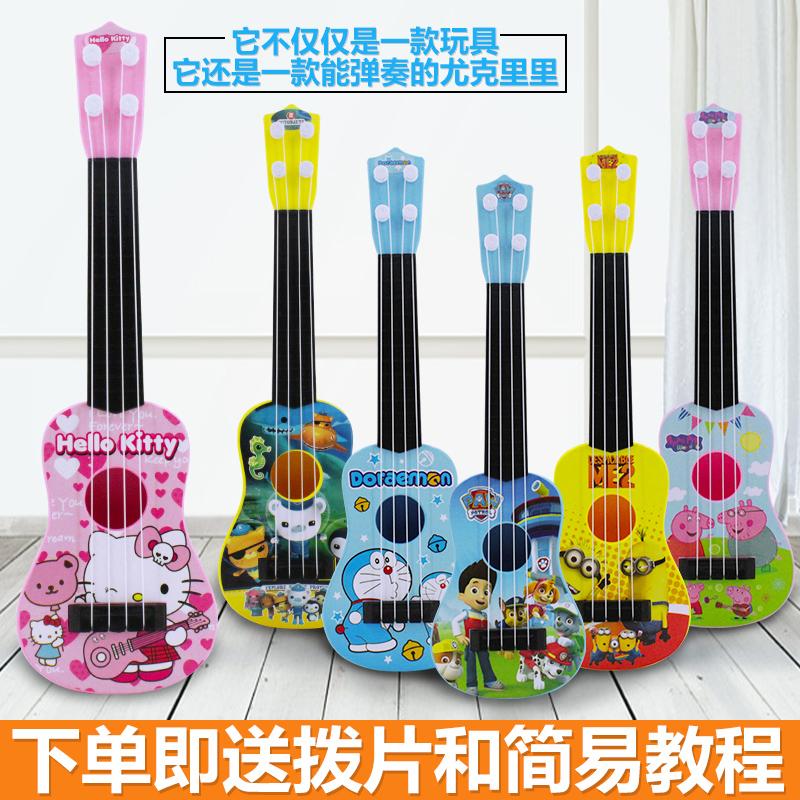 儿童吉他玩具可弹奏仿真迷你
