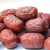 孕妇零食干果包邮500g新疆特产若羌红枣灰枣楼兰红枣枣王原味免洗