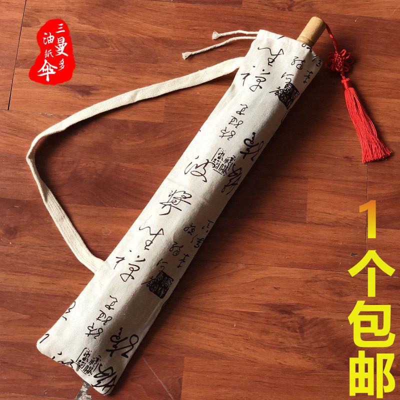 Декоративные зонты Артикул 595005111154