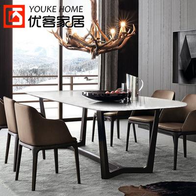 北欧大理石餐桌椅组合4人6小户型现代简约白色实木餐台长方形创意品牌旗舰店