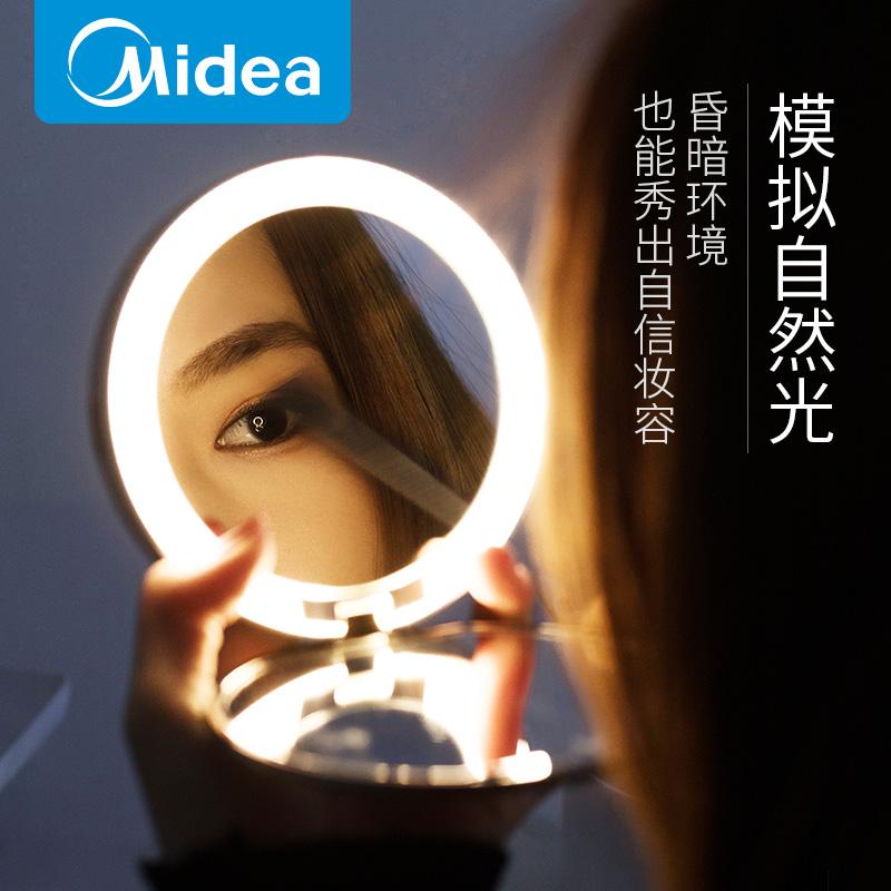 美的led智能补光化妆镜子折叠小号随身女网红补妆带灯便携充电宝