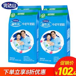 完达山中老年奶粉益生元400g*4袋成人男女士老人营养牛奶粉冲饮