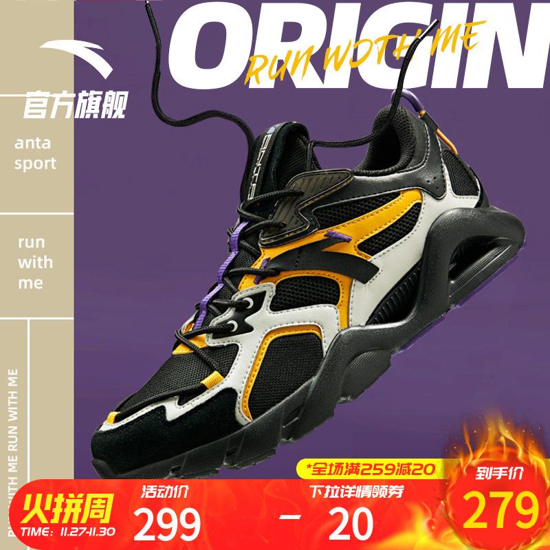 安踏官网男鞋跑步鞋2019秋冬季新款复古潮流跑鞋休闲鞋男士运动鞋