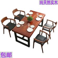 美式长方形餐桌椅组合 复古做旧会议酒店办公桌桌子 铁艺实木餐桌