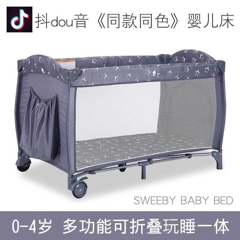 婴儿床可折叠款