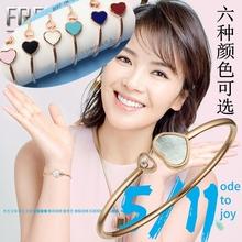 欢乐颂2刘涛安迪同款手镯S925纯银正品18k玫瑰金开口手环女可刻字