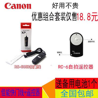 佳能RC-6/700D/600D/650D/550D/70D/60D单反相机自拍遥控器快门线