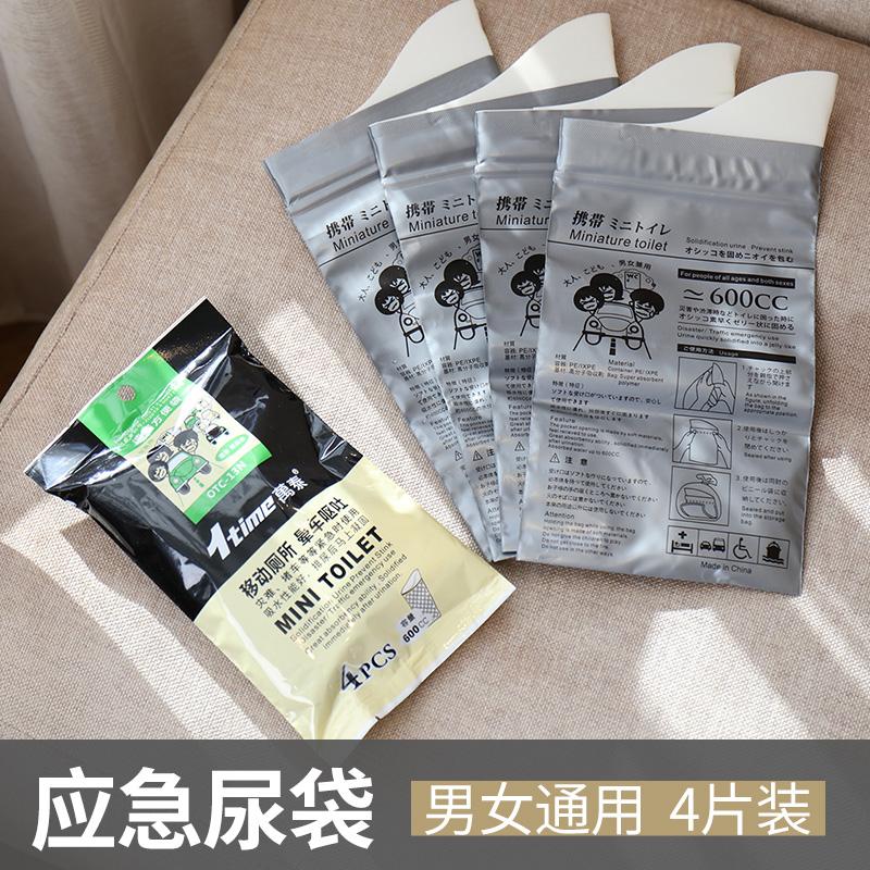 Туалетные пакеты Артикул 590653375001