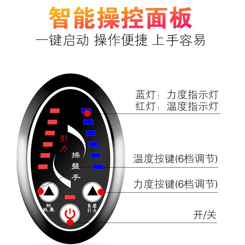 电动充电刮痧仪器板疏通家用经络刷全身按摩器拔罐通用吸痧滚珠