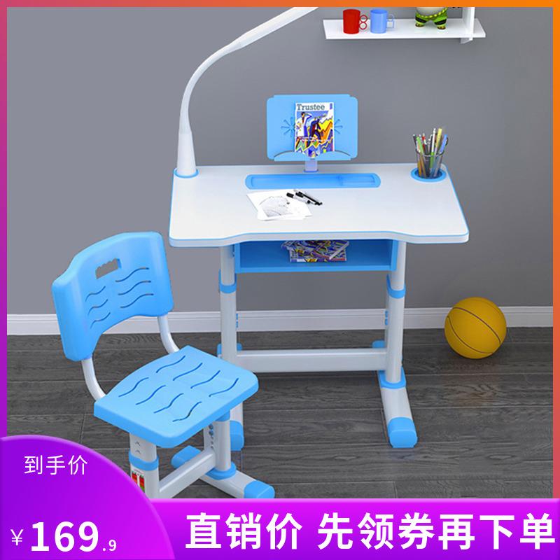 儿童学习桌可升降书桌矫正器桌子写字作业课男孩女孩桌椅组合套装