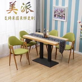 餐椅铁艺A字椅子美式主题餐厅奶茶甜品店桌椅复古咖啡厅桌椅组合