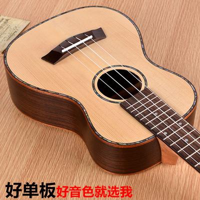 克里尤尤小吉他