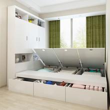 储物高箱床抽屉床榻榻米现代简约实木板式双人床1.5米无床头定制