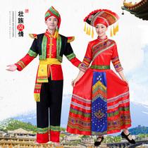 新款回族舞蹈演出服穆斯林服饰少数民族表演服新疆舞蹈服装女款