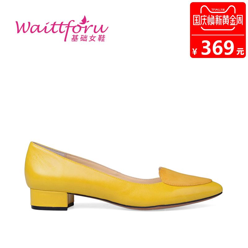 平底黄色单鞋