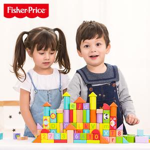 费雪80粒启蒙积木玩具益智榉木制婴儿儿童宝宝1-2岁3-6周岁男女孩