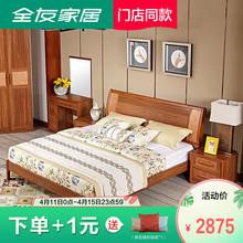 全友家居卧室成套家具组合新中式1.8米双人床 门店同款大床68002图片