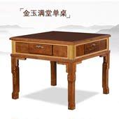 新中式实木麻将机全自动餐桌两用家用电动麻将桌现代简约
