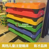 育才品牌塑料床幼儿园午休叠叠床全塑料儿童床高档注塑睡床宝宝床