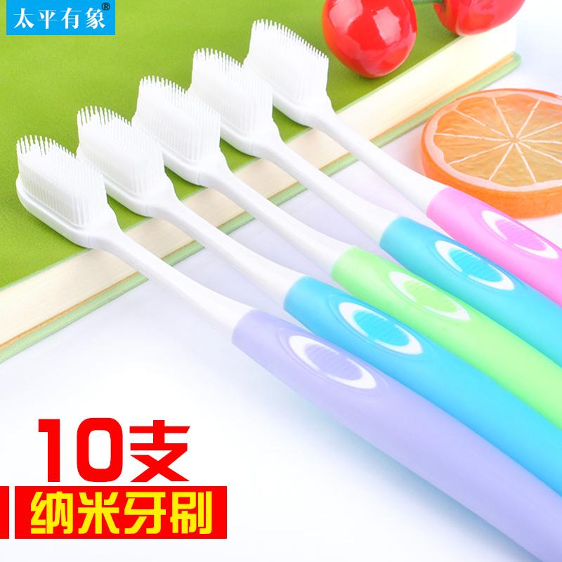 硅膠牙刷成人