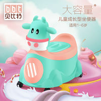 Children's toilet XL baby boy baby toilet toilet baby potty urinal urinal toilet seat