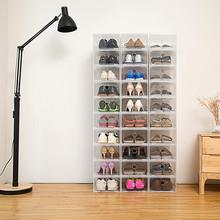 纳美嘉透明鞋盒整理箱翻盖式鞋子收纳箱简易鞋柜鞋架20只装