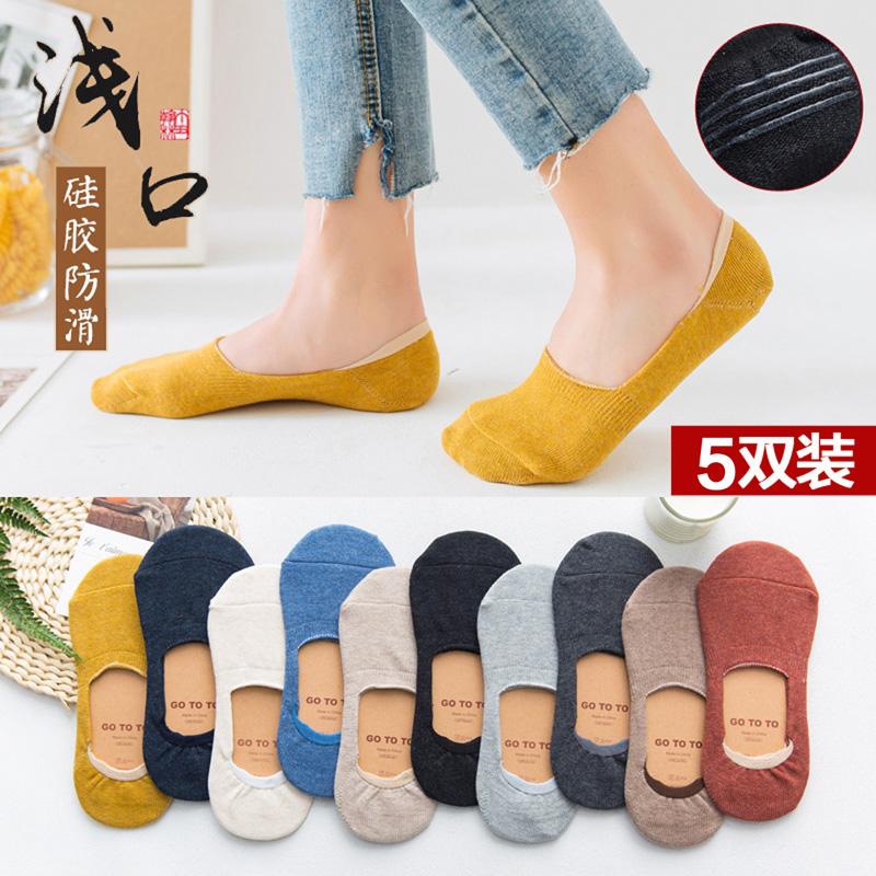 硅胶纯色袜子