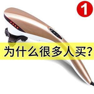 璐瑶海豚按摩器棒颈部腰部肩部多功能全身振动腿揉捏敲打锤手持式