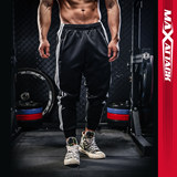 MAXATTACK Fitness Running Casual Three Bar Sweatpants Men's Mouth Breathable Croat Pants Loose Pants