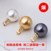 珍珠吊坠项链s925纯银扣头镀18K金单颗天然贝珠贝壳坠子女不含链