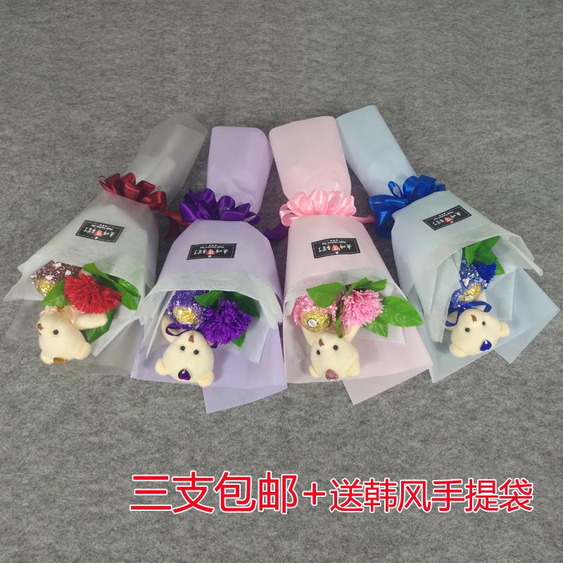 Букеты из игрушек / Букеты цветов Артикул 591869893360