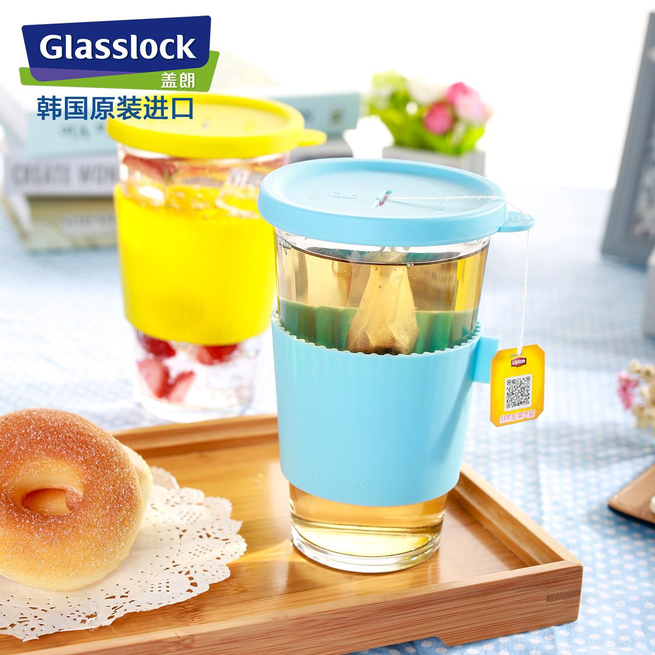 Glasslock 耐热透明钢化玻璃杯1元优惠券