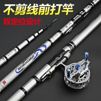 正品前打竿钓鱼竿不剪线超轻超硬前打杆手竿车竿定位竿车盘竿渔具