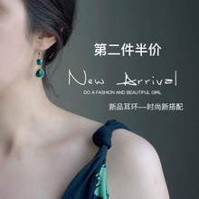 Canadian original design green imitation jadeite Earrings temperament long simple Earrings Mother's Day gift to mother