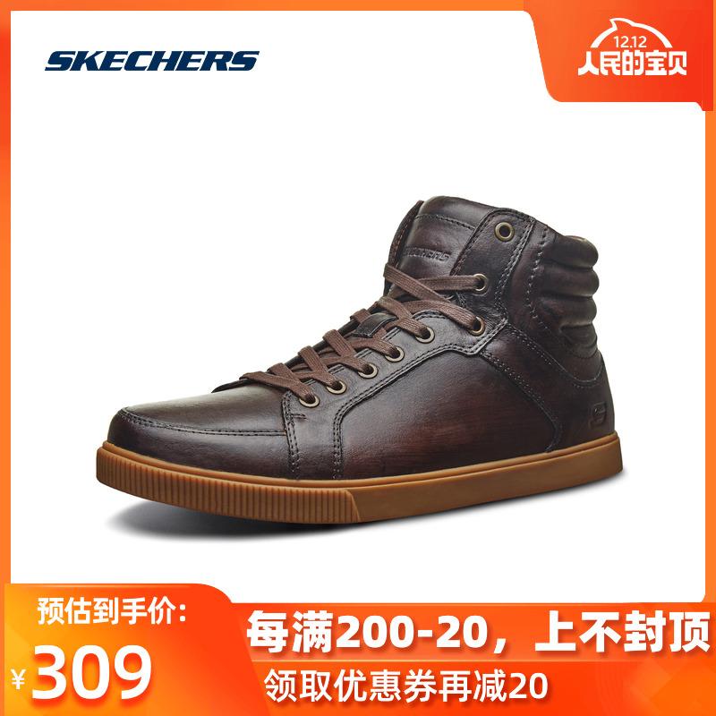 skechers斯凯奇男鞋 牛皮质感鞋面时尚休闲鞋 舒适中帮板鞋65730