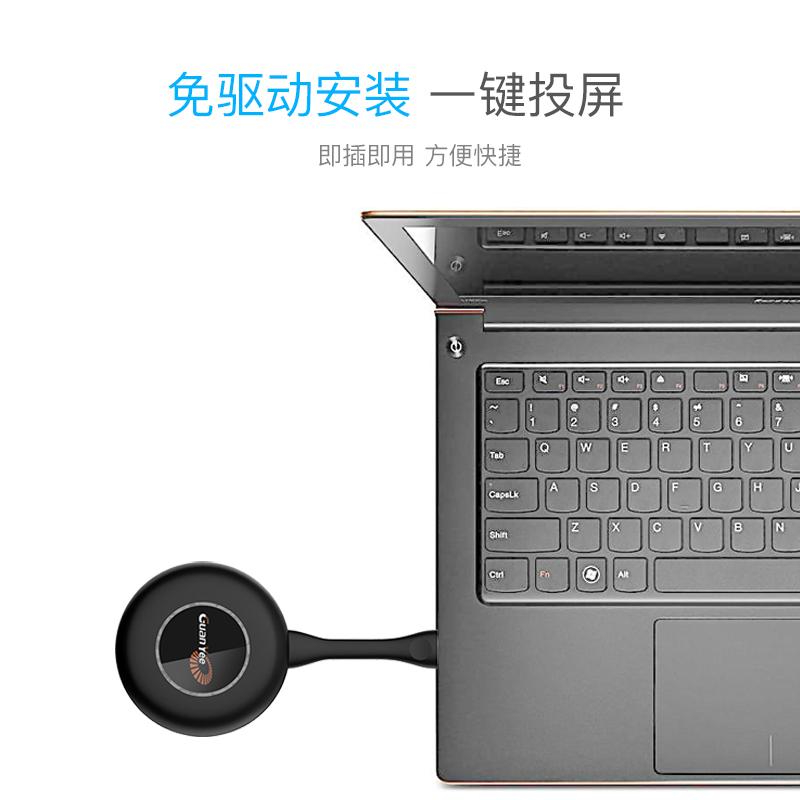 冠艺hdmi无线传输器手机pad智能投屏电脑USB传屏高清投影仪同屏器