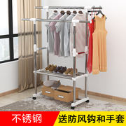 Drying rack floor telescopic stainless steel mobile simple double pole indoor cool clothes shelf balcony hanging clothes hanger
