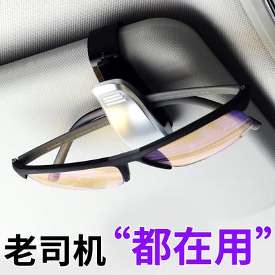 舜威车载眼镜架夹汽车眼睛夹子车内用卡片夹多功能停车卡夹通用