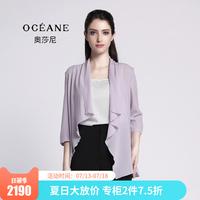 奥莎尼秋装新款纯色修身短款简约甜美不规则衣襟七分袖抽褶短外套