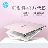 HP/惠普 笔记本电脑 畅游人pavilion14 旗舰店款超薄学生商务笔记本i5游戏笔记本电脑14寸i7