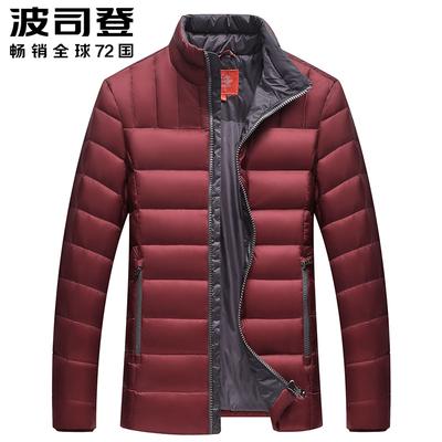 波司登正品男装修身立领加厚短款轻羽绒服男士青年冬装外套