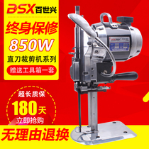 Vertical straight knife electric cutting machine cutting cloth cutting machine garment leather paper electric scissors automatic Grinding knife
