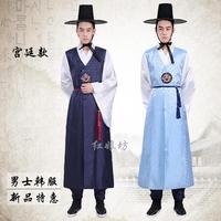 古装宫廷韩服男士长袍衫朝鲜少数民族表演出婚庆影楼写真传统服装