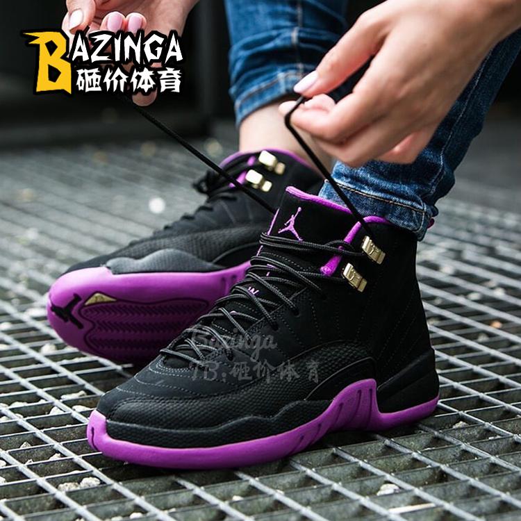 砸价体育 Air Jordan 12 GG AJ12 黑紫女篮球鞋 510815-018