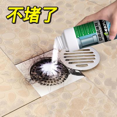 马桶管道疏通剂厨房油污厕所强力通下水道神器卫生间地漏清洁除臭
